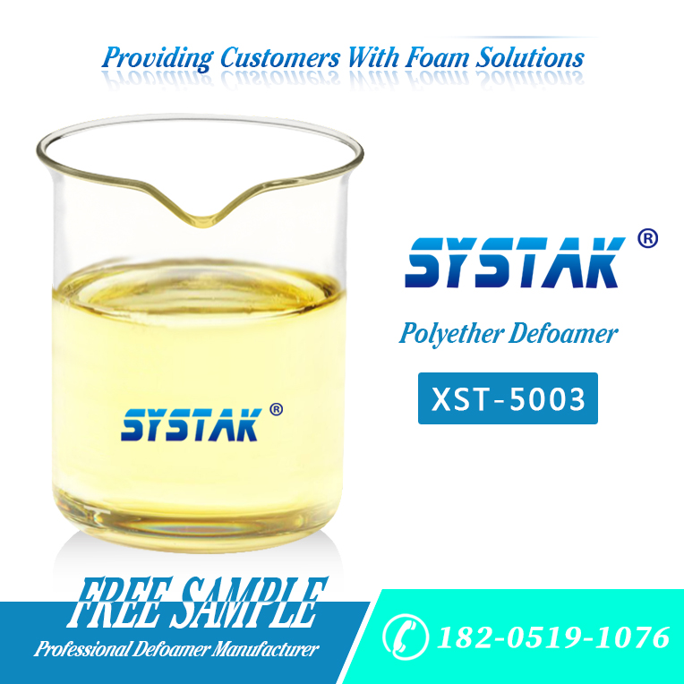 Polyether Defoamer XST-5003